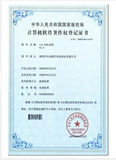 certificatescertificatescertificates